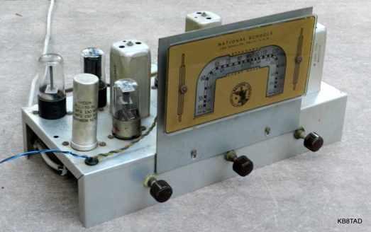 radio_chassis